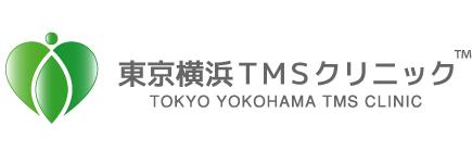 東京横浜TMS