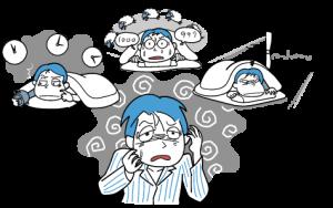 不眠症の症状をイラストでお伝えします。